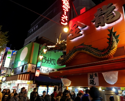 Osaka . mercato del pesce di Kuromon